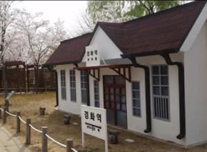 Gyeonghwa Station